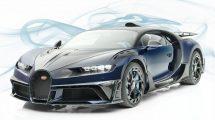 Bugatti Chiron від ательє Mansory виставили на продаж за 4,2 млн євро