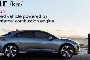 Jaguar попросив змінити значення слова «автомобіль»