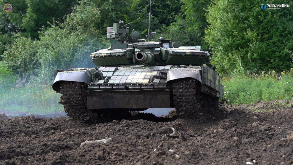 """125-мм гармата и супутникова навігація: """"Укроборонпром"""" представив інноваційний танк"""