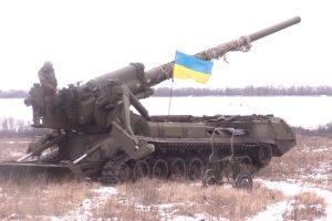 Україна повертає на озброєння найпотужнішу українську гармату