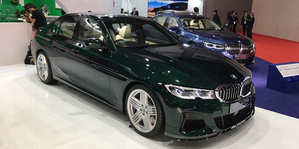 Alpina перетворила нову «троячку» BMW в 462-потужний суперседан