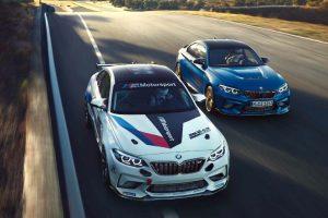 BMW представила гоночну версію найшвидшої M2