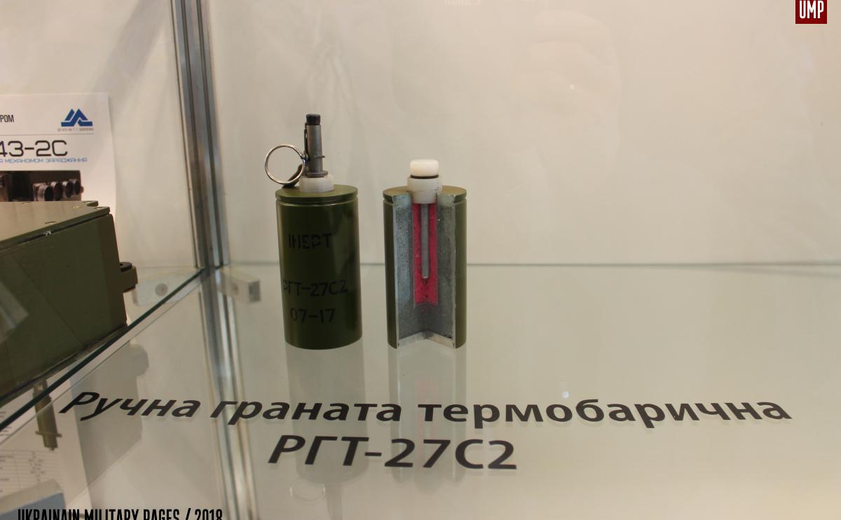 Дивіться також випробування нової броні для БТР-4Е, яка витримала стрілянину з кулемета калібру Б-30: