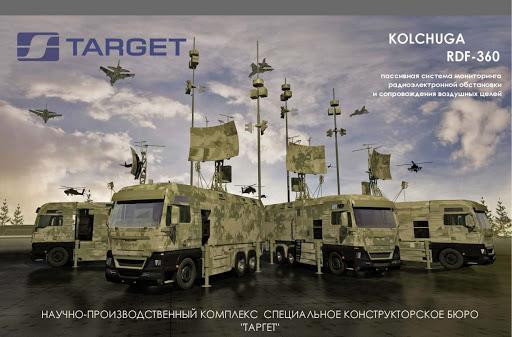 """Нова """"Кольчуга"""" може з'явитися в Україні"""