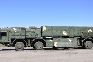 Україна розробляє новий Багатофункціональний ракетний комплекс