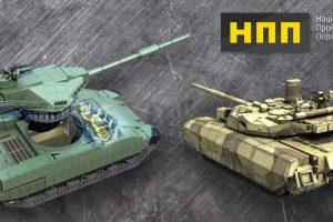 Хто на ринку господар: Оплот-М чи новий танк T-Rex
