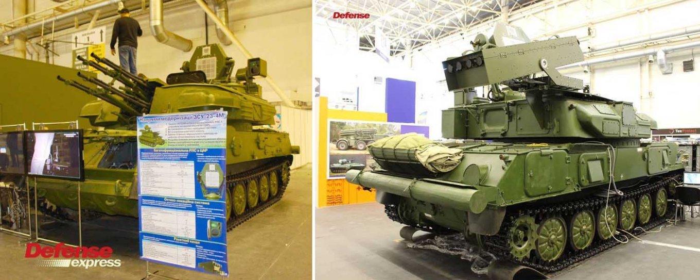 Міноборони збирається замовити для ЗСУ нову модернізовану зброю