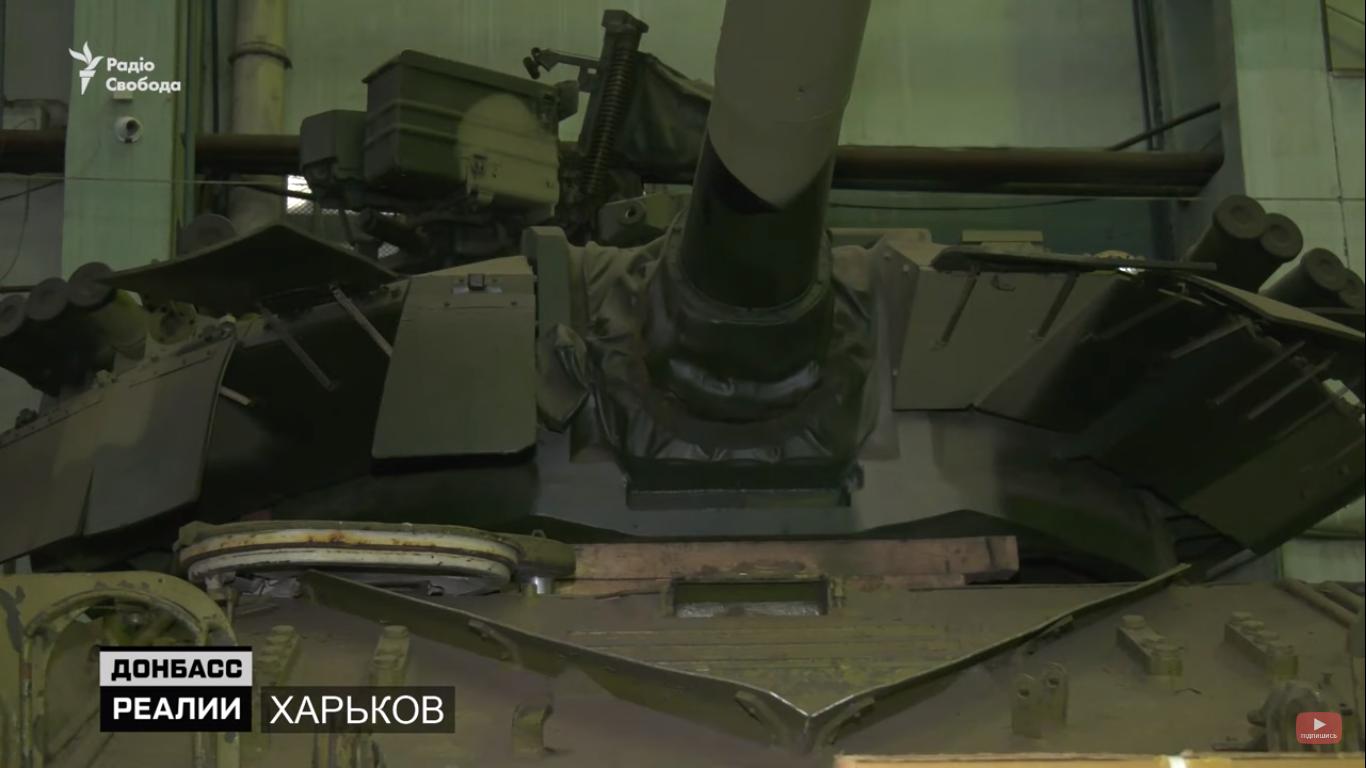 У Харкові розпочали виготовлення нового бойового танку для ЗСУ