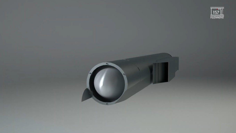 "КБ ""Південне"" у деталях показало надзвукову ракету ""Блискавка"" (фото)"