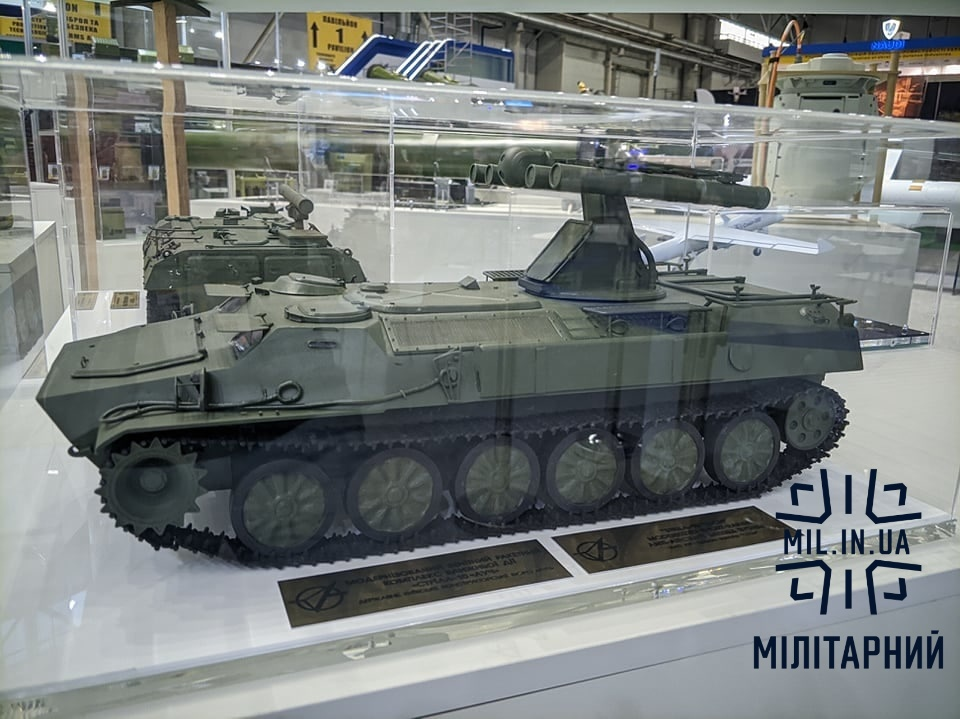 КБ «ЛУЧ» презентує на «Зброя та безпека» макет модернізованого ЗРК «Стріла-10 «Луч»