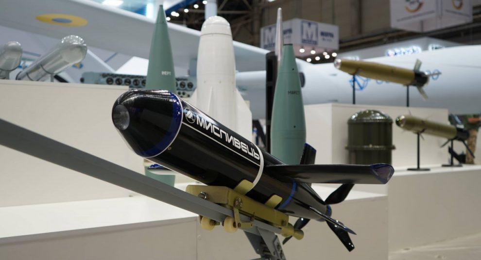 """Три новинки """"Артема"""" на виставці """"Зброя та Безпека-2021"""": """"Спека"""", новий снаряд та """"плануюча бомба"""""""