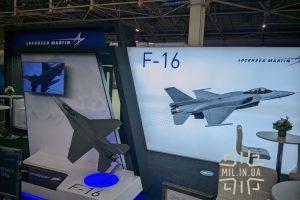Lockheed Martin з F-16 на «Зброя та безпека». Що це означає?